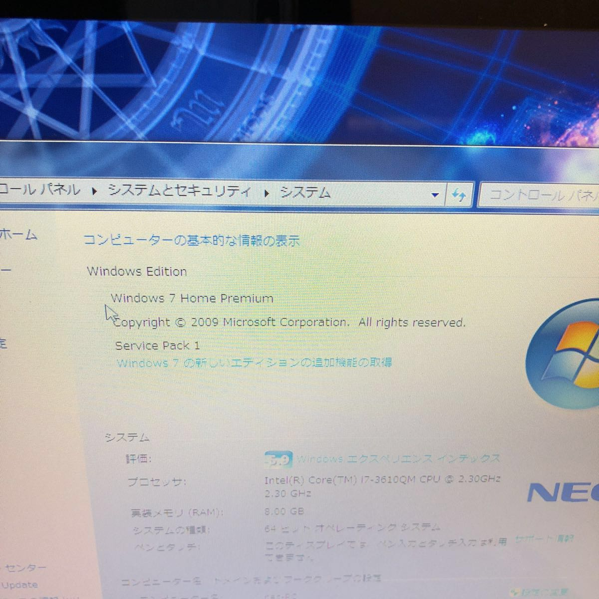NEC LaVie LL750/H 中古美品 win7 corei7-3610QM 1TB メモリ8GB Blu-rayモデル リカバリ済み_画像3