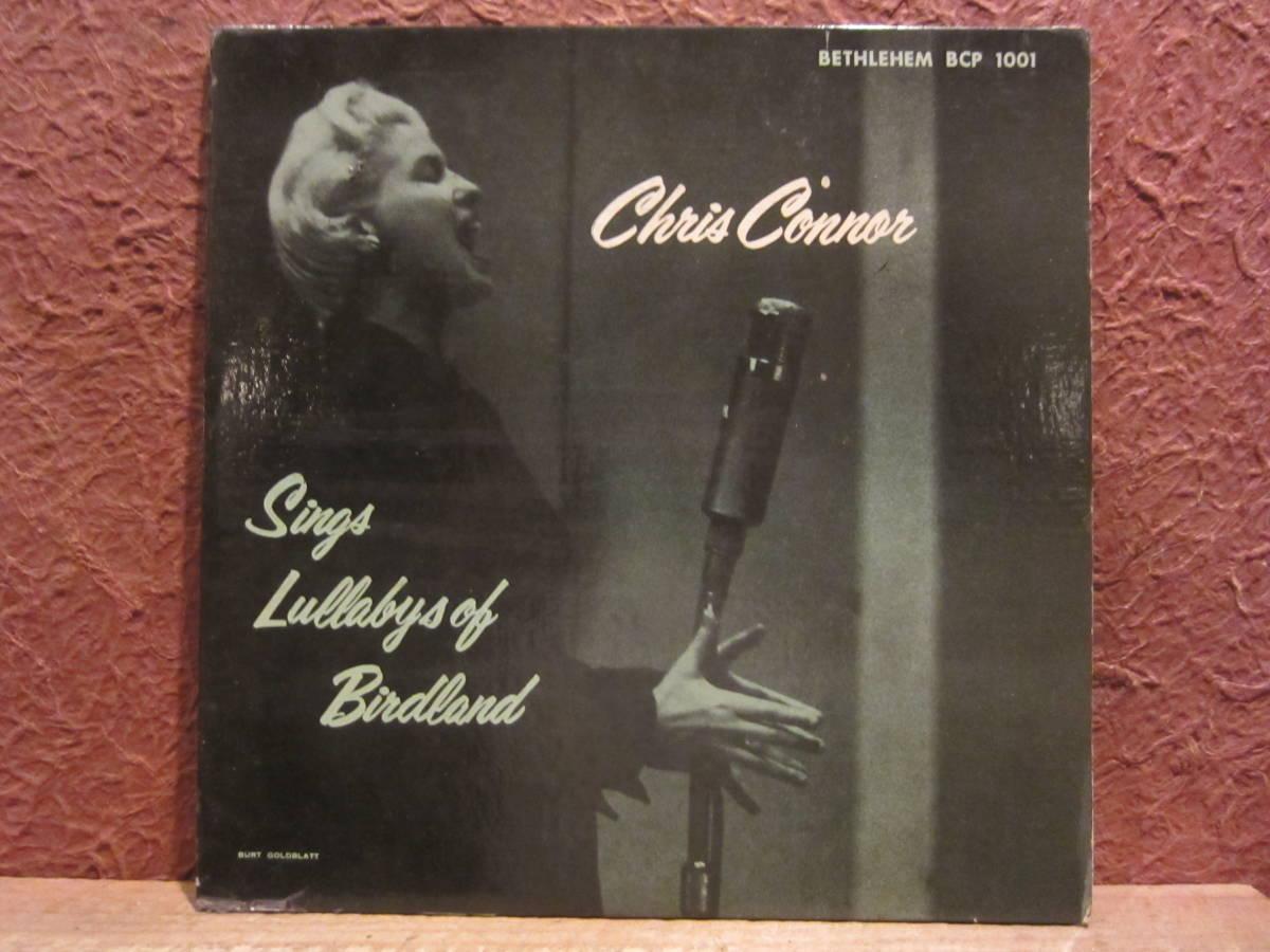 ◆ Cris Conner/Sings Lullabys Of Birdland ◆