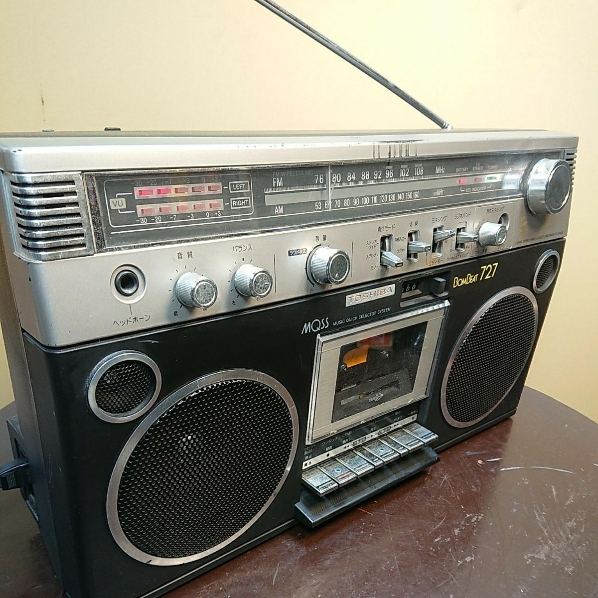 昭和レトロ 東芝 toshiba bombeat 727 ラジオ カセットレコーダー rt 727