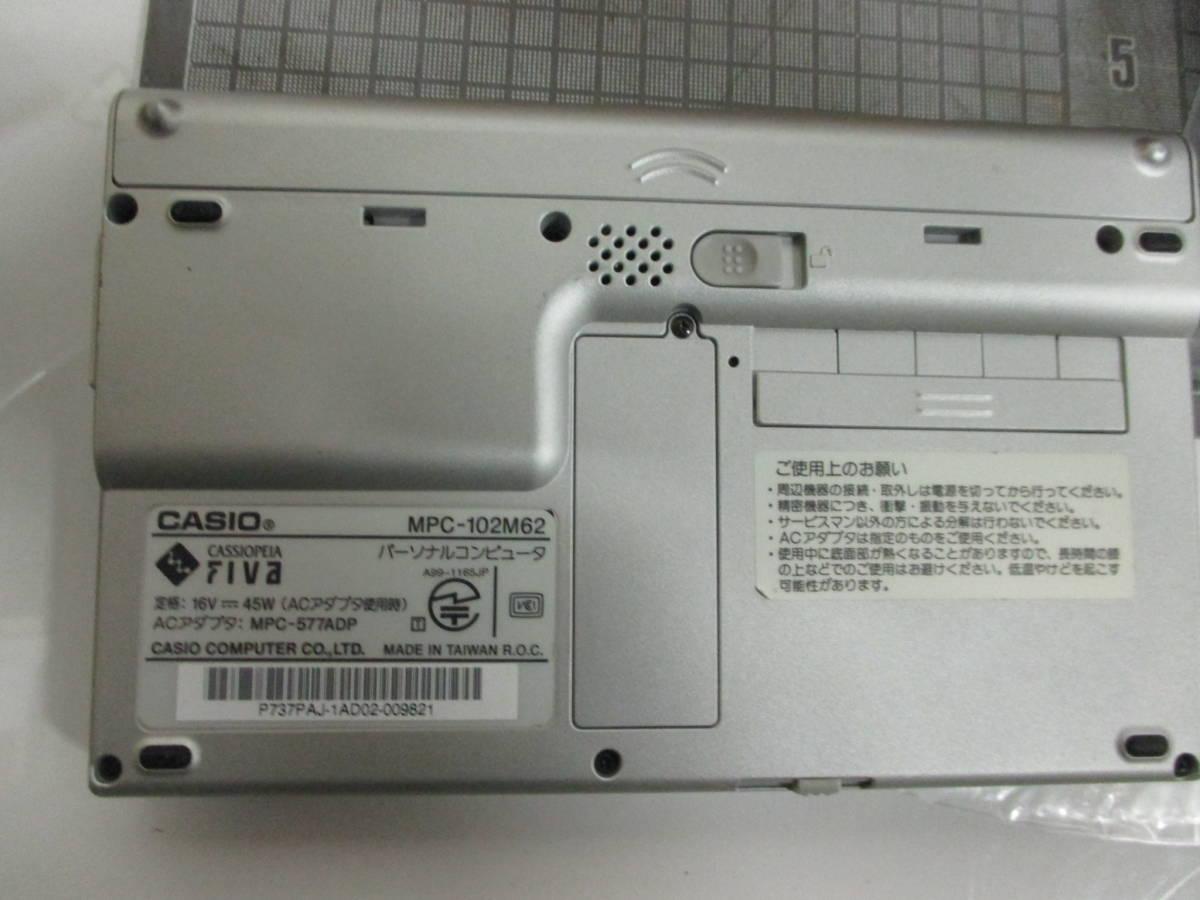 カシオ ノートパソコン CASSIOPEIA FIVAMPC-102M62 長期保管商品        1166_画像8