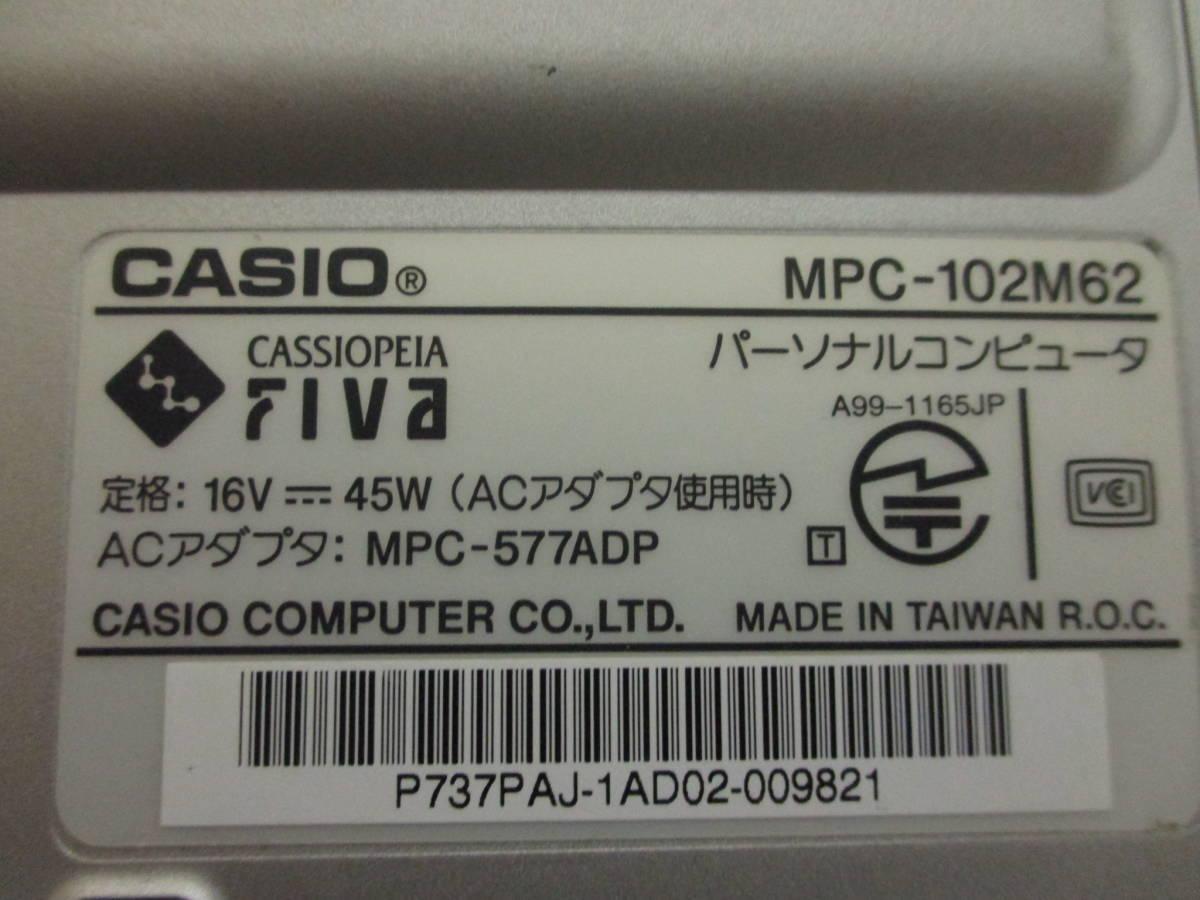 カシオ ノートパソコン CASSIOPEIA FIVAMPC-102M62 長期保管商品        1166_画像9