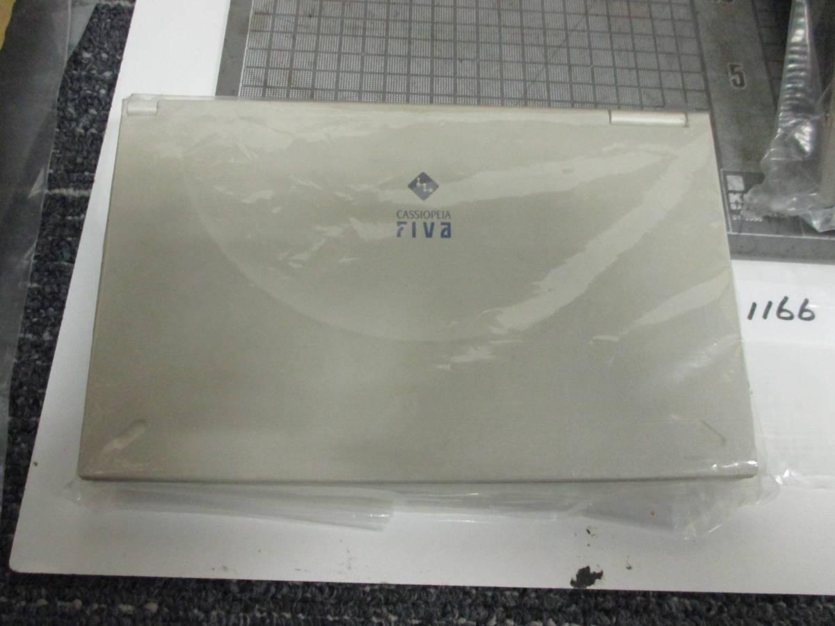 カシオ ノートパソコン CASSIOPEIA FIVAMPC-102M62 長期保管商品        1166_画像5