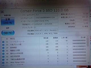 ☆中古優良品☆【CORSAIR】 FORCE CSSD-F120GB3-BK SSD 120GB SATA3_画像2