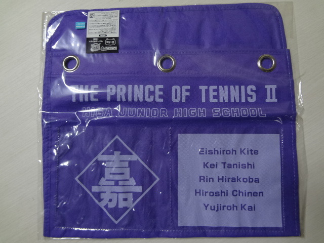 (SEH0122)新テニスの王子様 ウォールポケット アニくじS D-4賞(比嘉)/D-6賞(キャライラスト) 2個セット_画像4