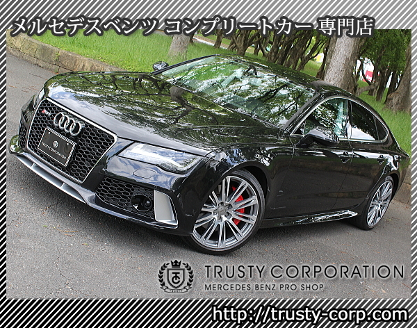 Imported Car Speciality Shop One Owner Audi A7 Sportback 3 0tfsi
