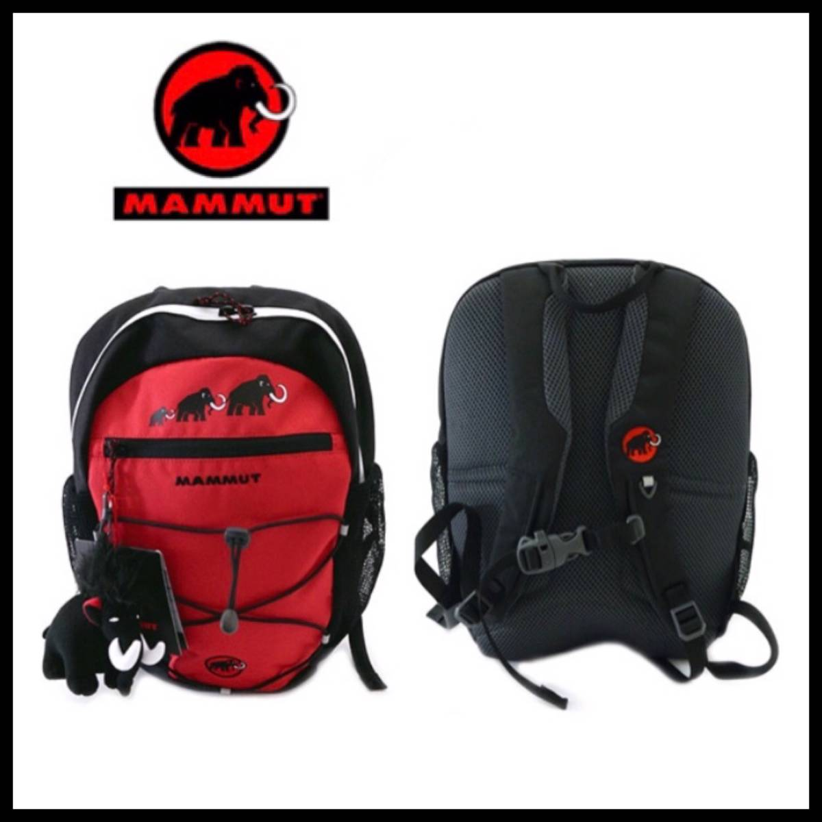 5f68b00f8417 new goods Mammut for children rucksack First Zip 8L 4-6 -years old ...
