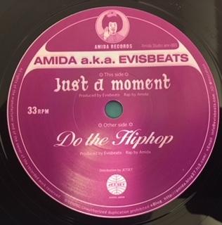 Evisbeats Do The Hiphop 2008年 日本盤 人気曲 300枚限定 激レアEP!! エビスビーツ_画像3