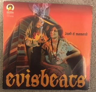 Evisbeats Do The Hiphop 2008年 日本盤 人気曲 300枚限定 激レアEP!! エビスビーツ_画像2