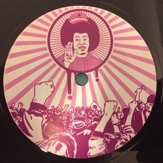 Evisbeats Do The Hiphop 2008年 日本盤 人気曲 300枚限定 激レアEP!! エビスビーツ_画像4