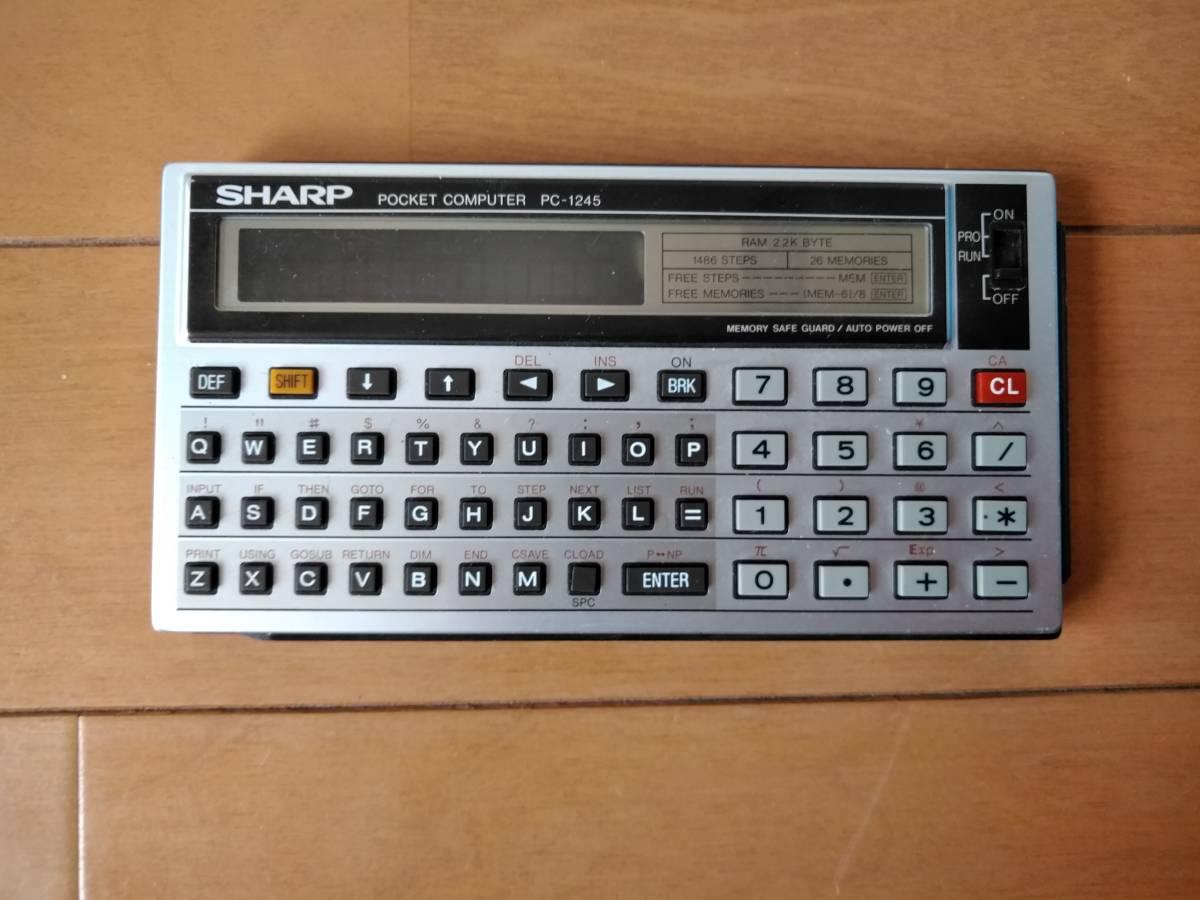 ジャンク!SHARP シャープ ポケットコンピュータ PC-1245 ポケコン
