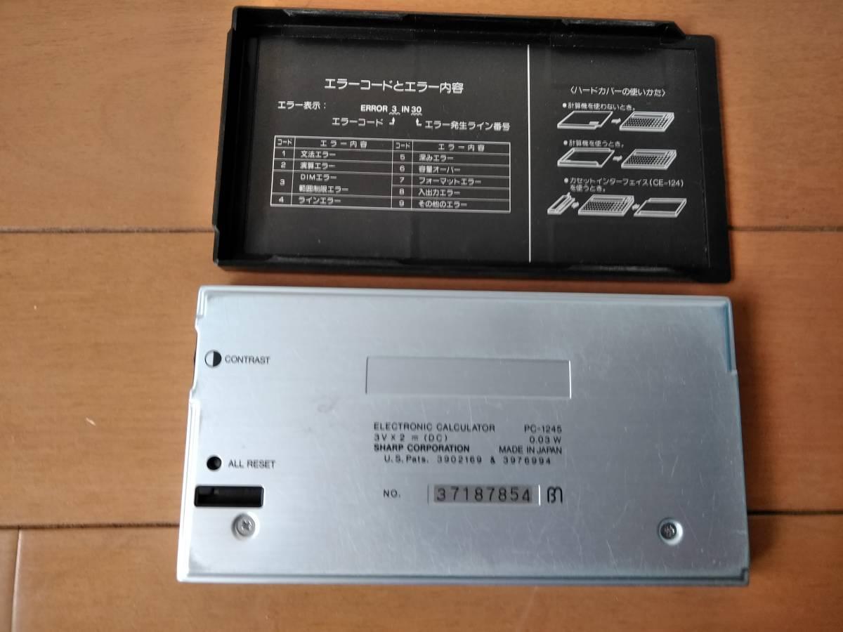 ジャンク!SHARP シャープ ポケットコンピュータ PC-1245 ポケコン_画像2