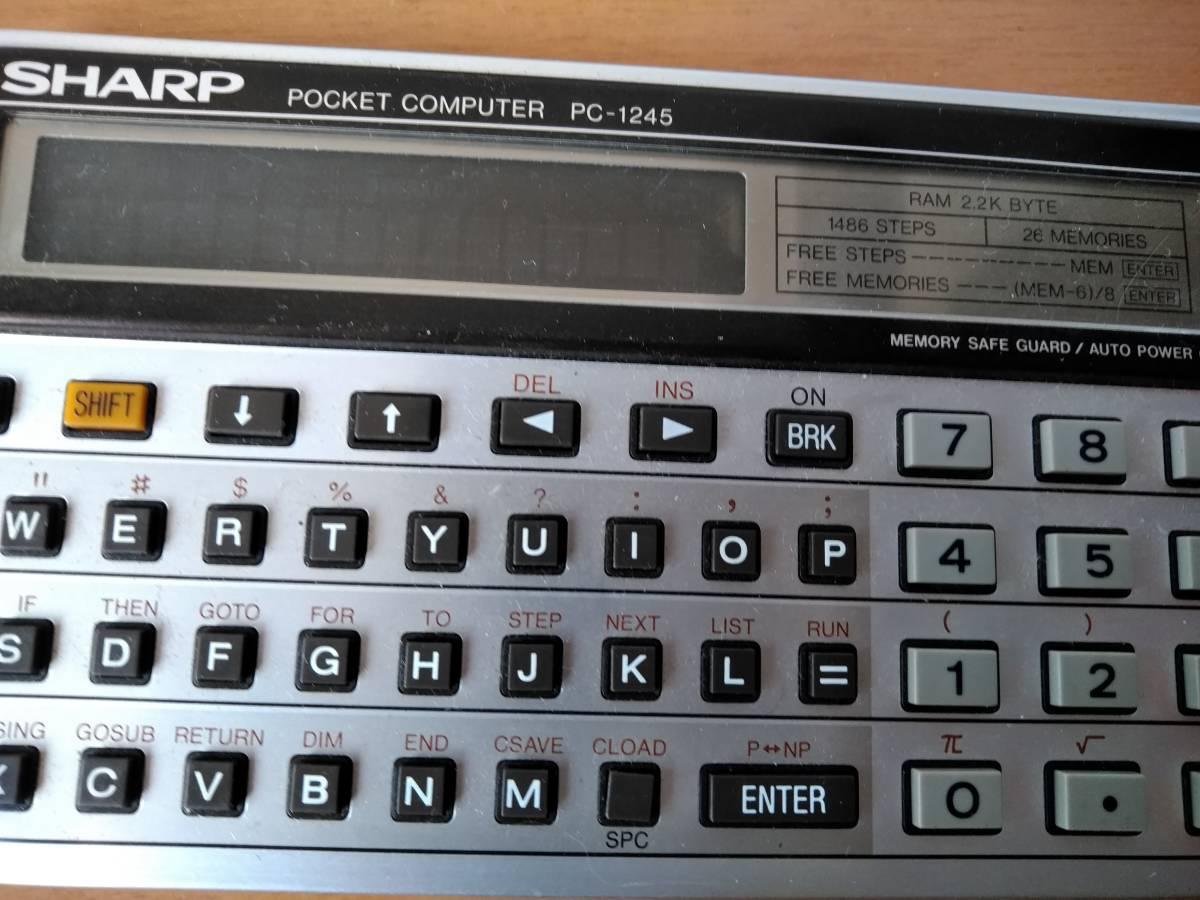 ジャンク!SHARP シャープ ポケットコンピュータ PC-1245 ポケコン_画像3