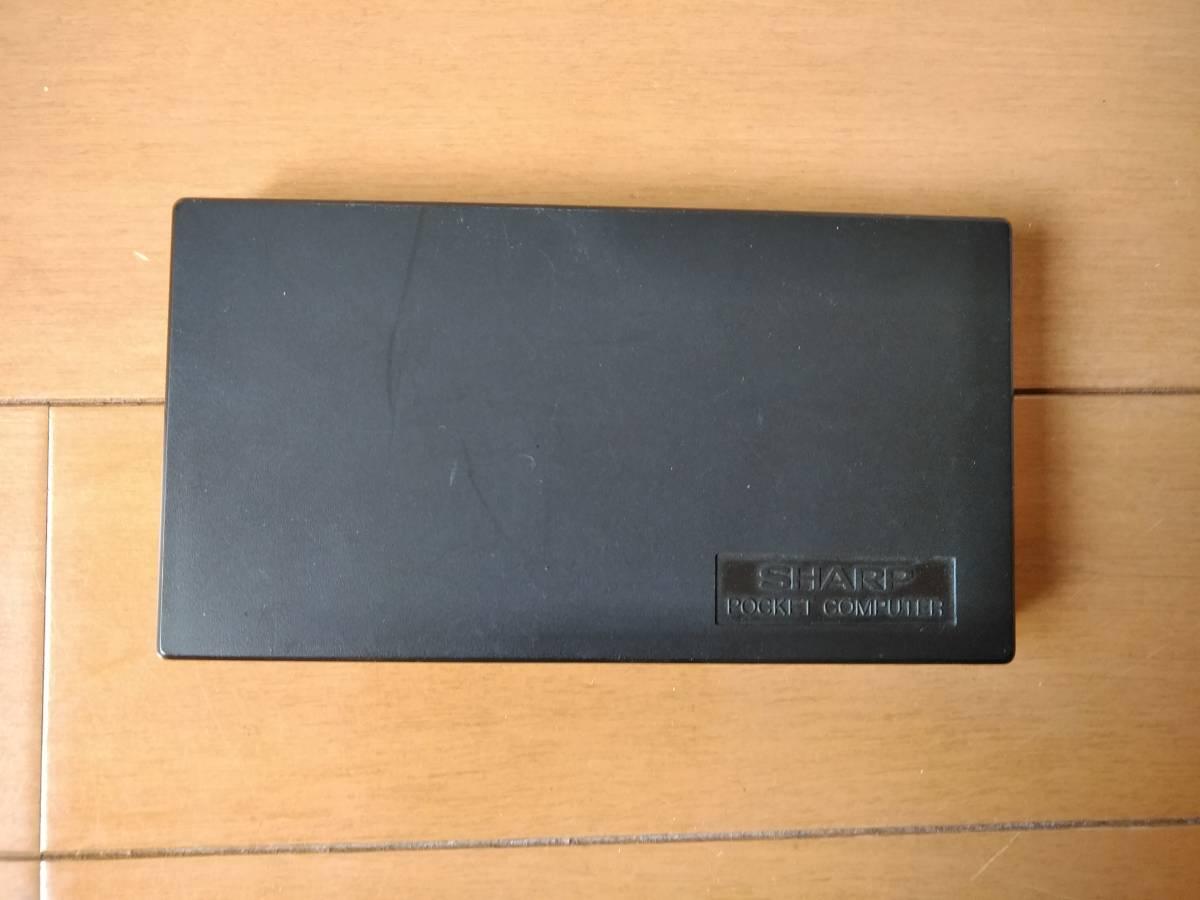 ジャンク!SHARP シャープ ポケットコンピュータ PC-1245 ポケコン_画像4