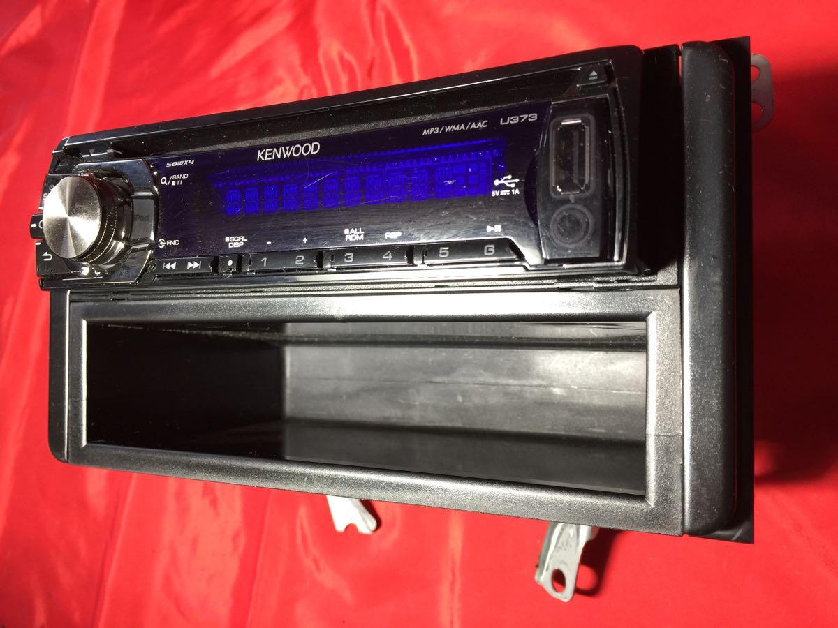 D0261 中古 KENWOOD ケンウッド U373 CDプレイヤー レシーバー オーディオ チューナー 1DIN USB AUX iPod 動作保証_画像3