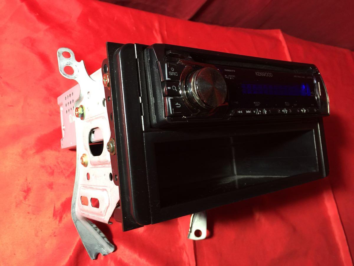D0261 中古 KENWOOD ケンウッド U373 CDプレイヤー レシーバー オーディオ チューナー 1DIN USB AUX iPod 動作保証_画像2