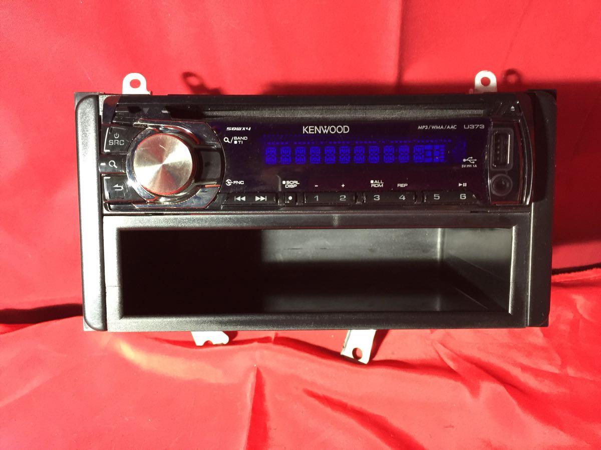 D0261 中古 KENWOOD ケンウッド U373 CDプレイヤー レシーバー オーディオ チューナー 1DIN USB AUX iPod 動作保証_画像1