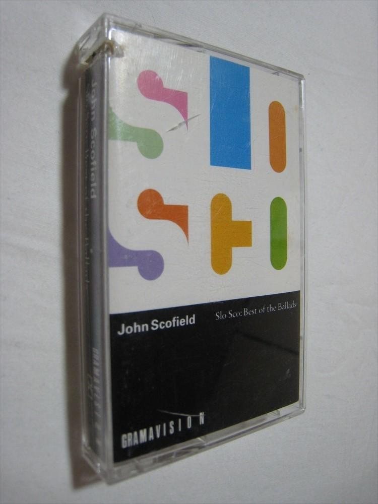 【カセットテープ】 JOHN SCOFIELD / SLO SCO : BEST OF THE BALLADS US版 ジョン・スコフィールド ソロ・スコ (ベスト・オブ・バラード)
