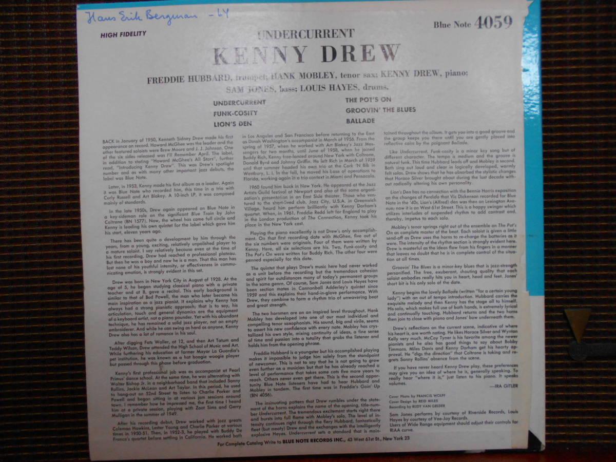 """米MONO盤 KENNY DREW """"UNDERCURRENT"""" BLUE NOTE 4059 47 WEST 63rd RVG_画像2"""
