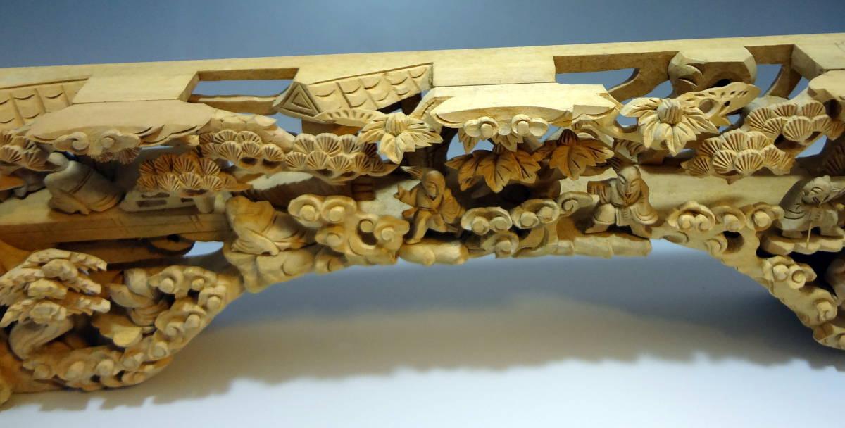 アンティーク 木材 細工 彫刻 らんま 木彫り 美術品 _画像7