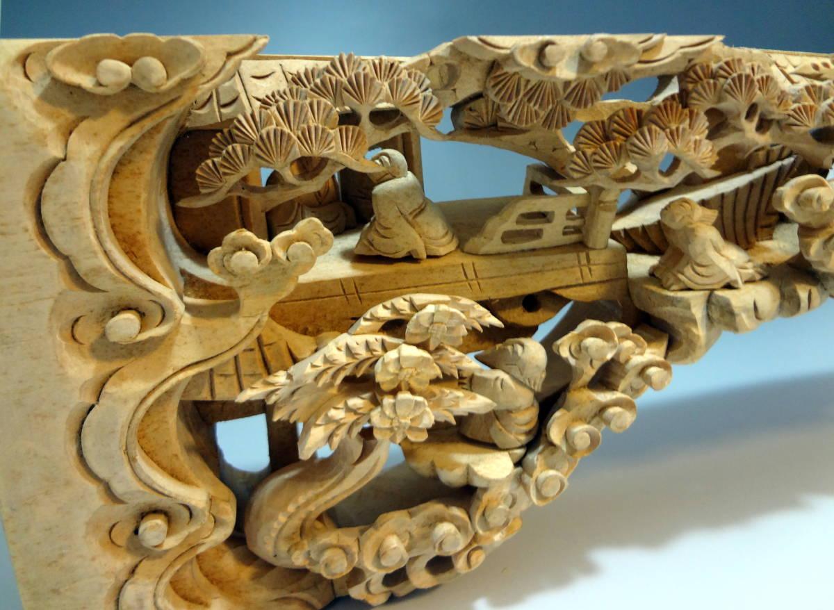 アンティーク 木材 細工 彫刻 らんま 木彫り 美術品 _画像4