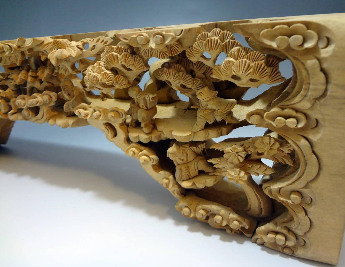 アンティーク 木材 細工 彫刻 らんま 木彫り 美術品 _画像5