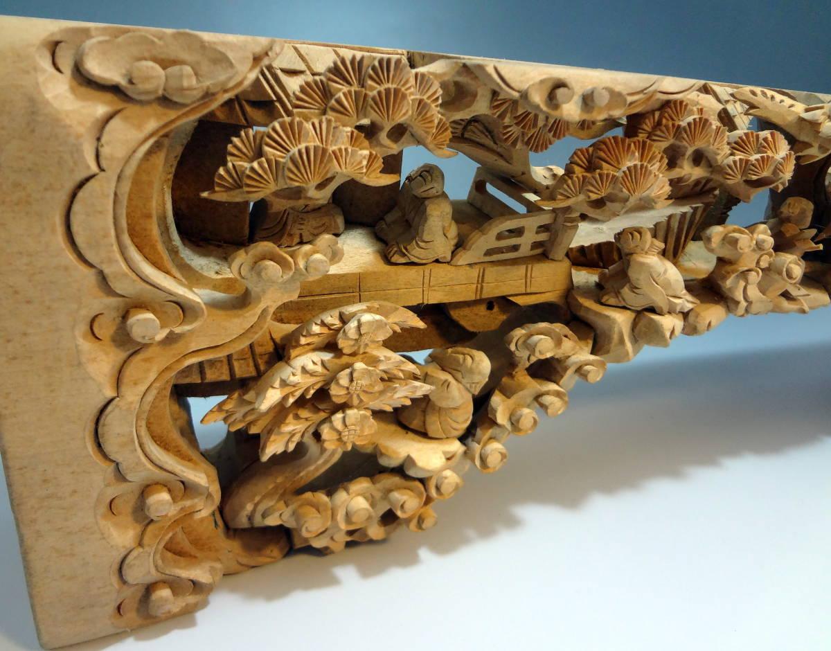 アンティーク 木材 細工 彫刻 らんま 木彫り 美術品 _画像6