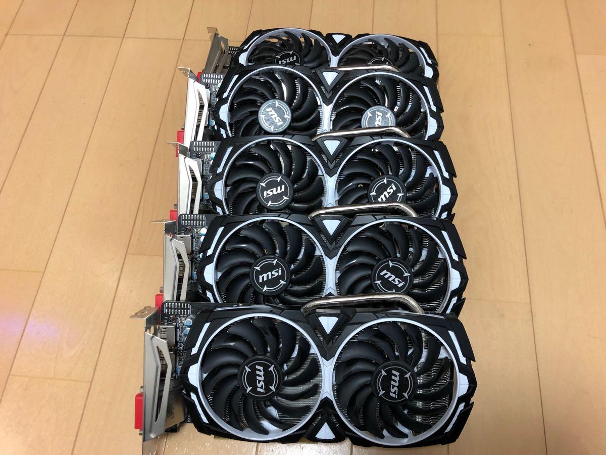 / 5枚セット /1円スタート 送料無料 MSI RADEON RX470 ARMOR 4GB マイニング