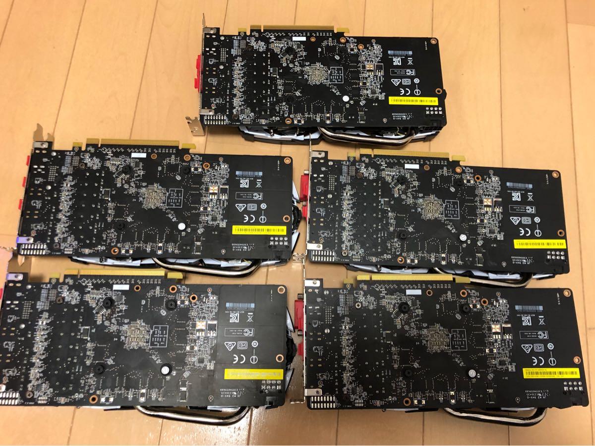 / 5枚セット /1円スタート 送料無料 MSI RADEON RX470 ARMOR 4GB マイニング_画像2