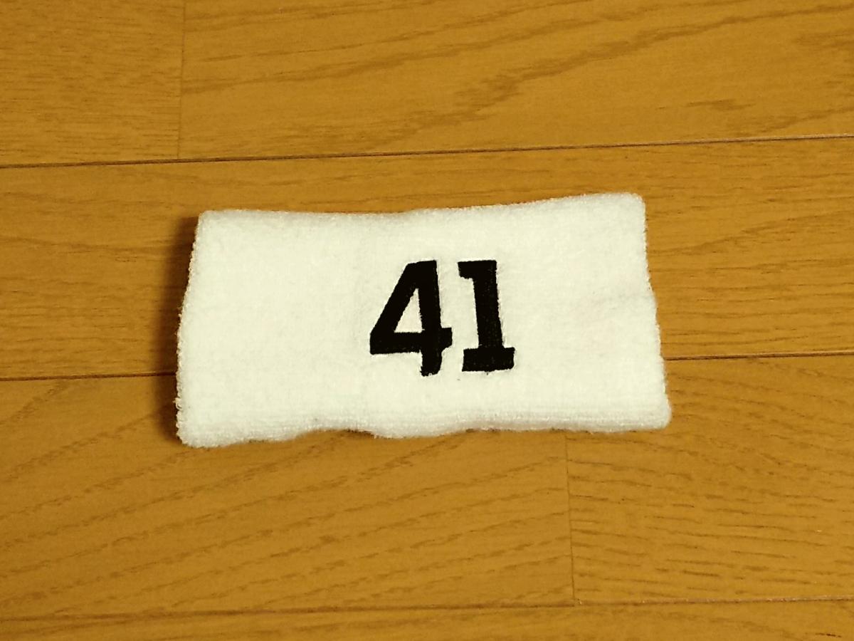 日本ハムファイターズ 稲葉篤紀 41番「Ai」リストバンド_画像2