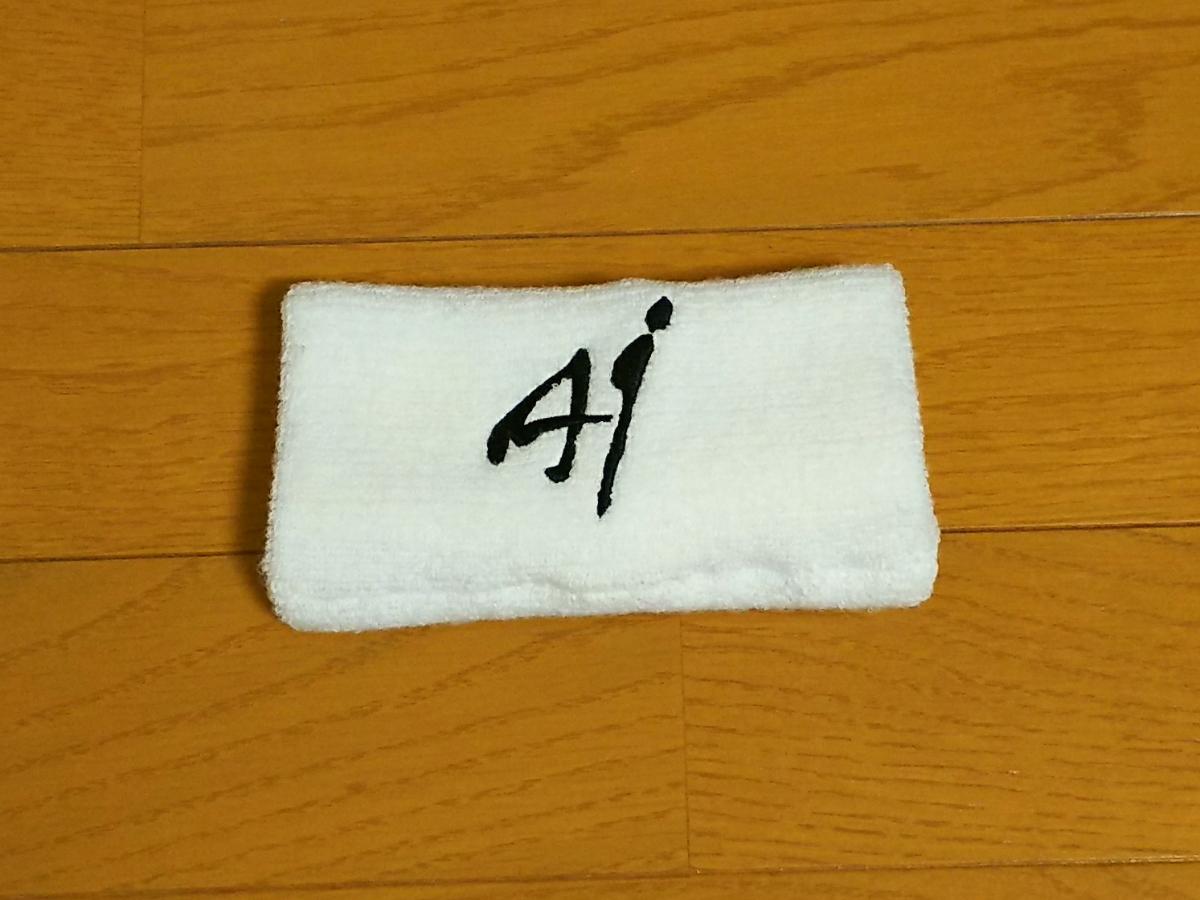 日本ハムファイターズ 稲葉篤紀 41番「Ai」リストバンド