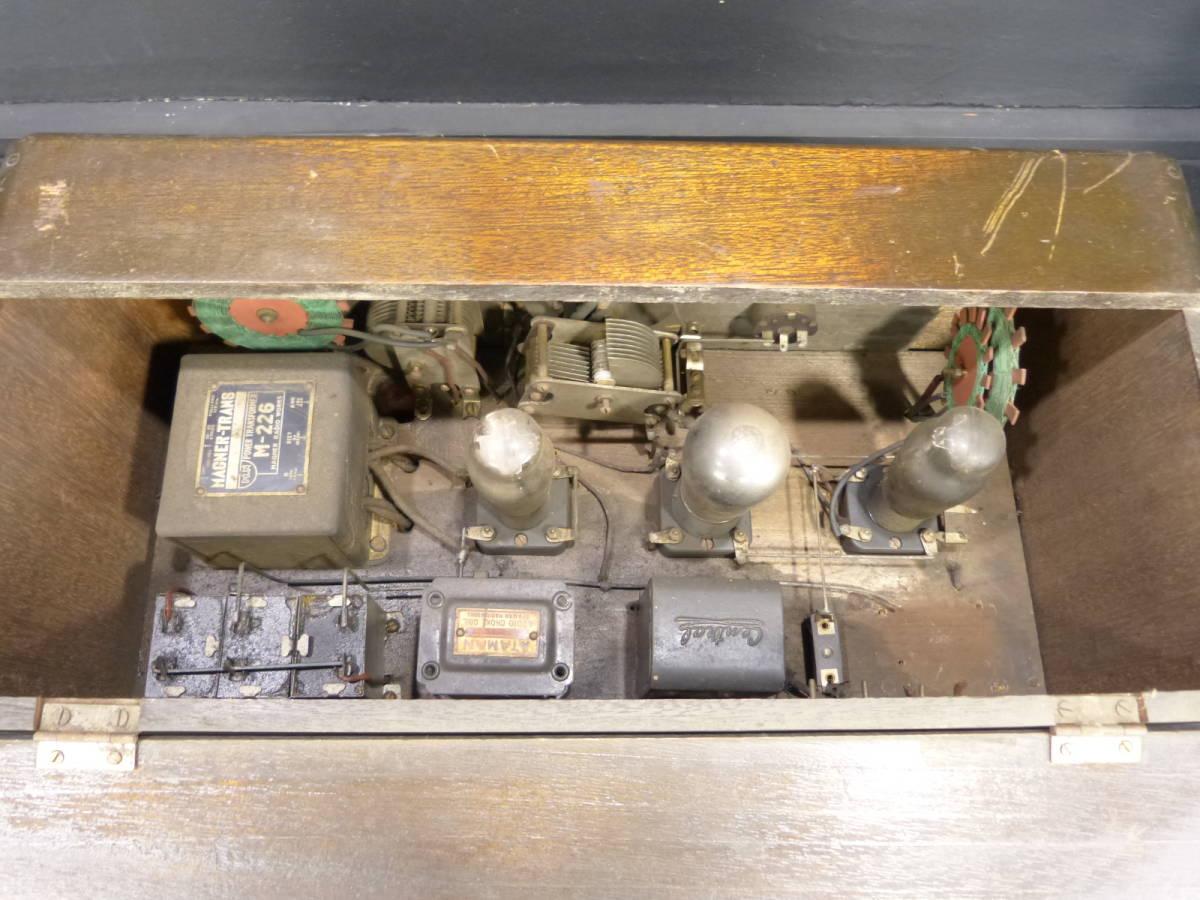 ナナオラジオ 真空管ラジオ ラッパ付き ジャンク品_画像4