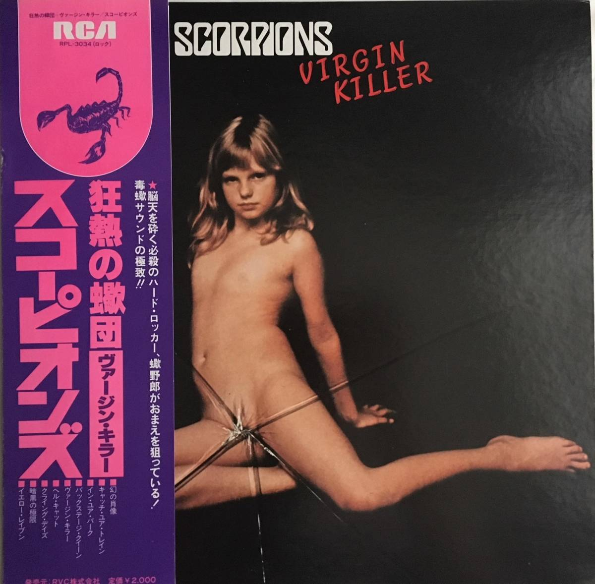 ☆☆【LPレコード】スコーピオンズ SCORPIONS VIRGIN KILLER ★★_画像1