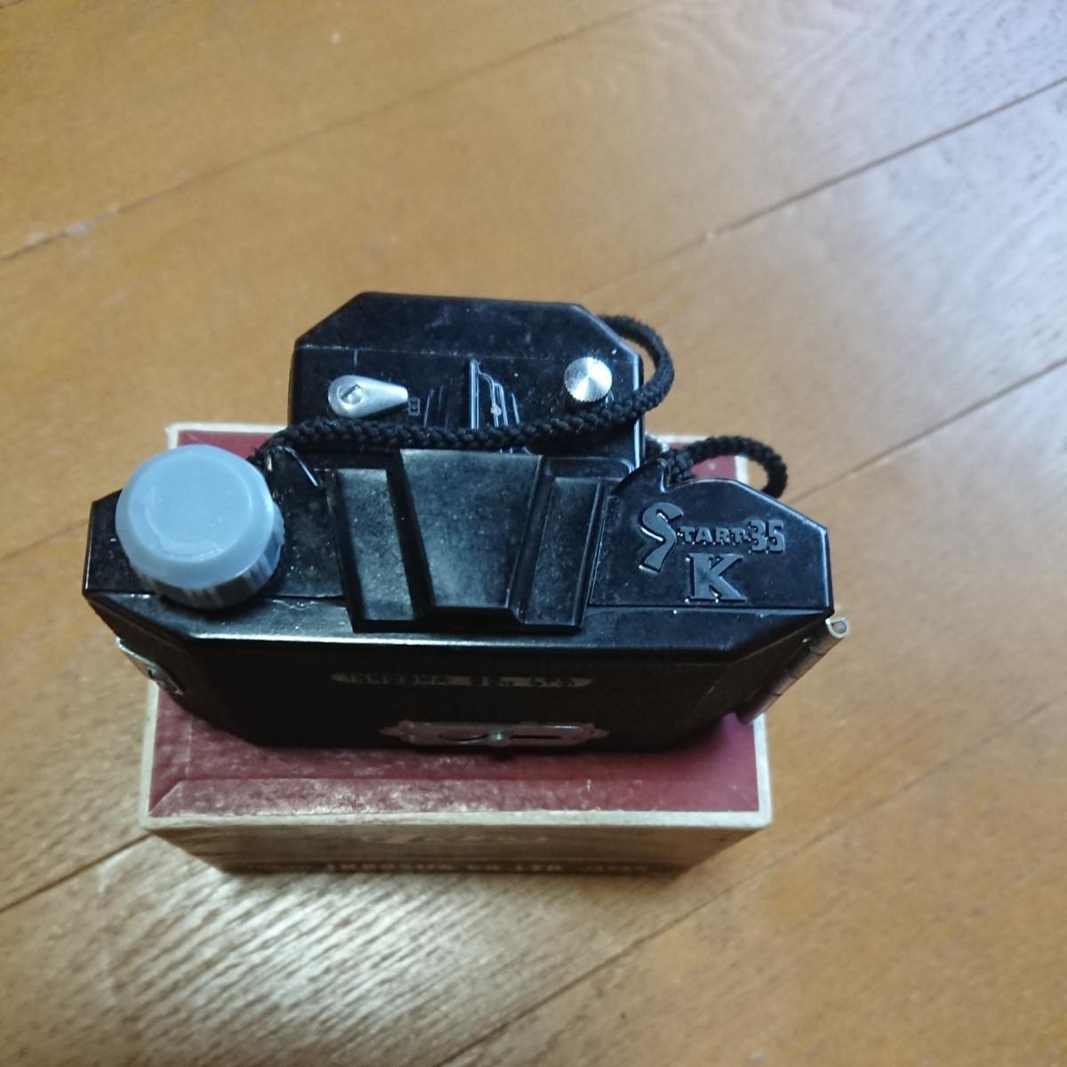 豆カメラ START35 K_画像4
