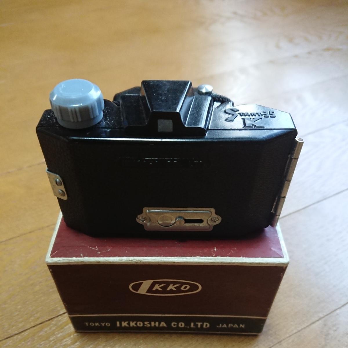 豆カメラ START35 K_画像3