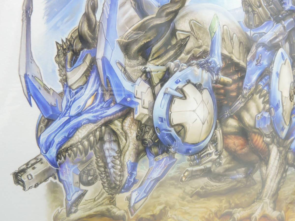 [078A234] 美品 デュエルマスターズ15周年展 複製原画 ボルメテウス ホワイトドラゴン デュエマ展 / Duel Masters / DM_画像2