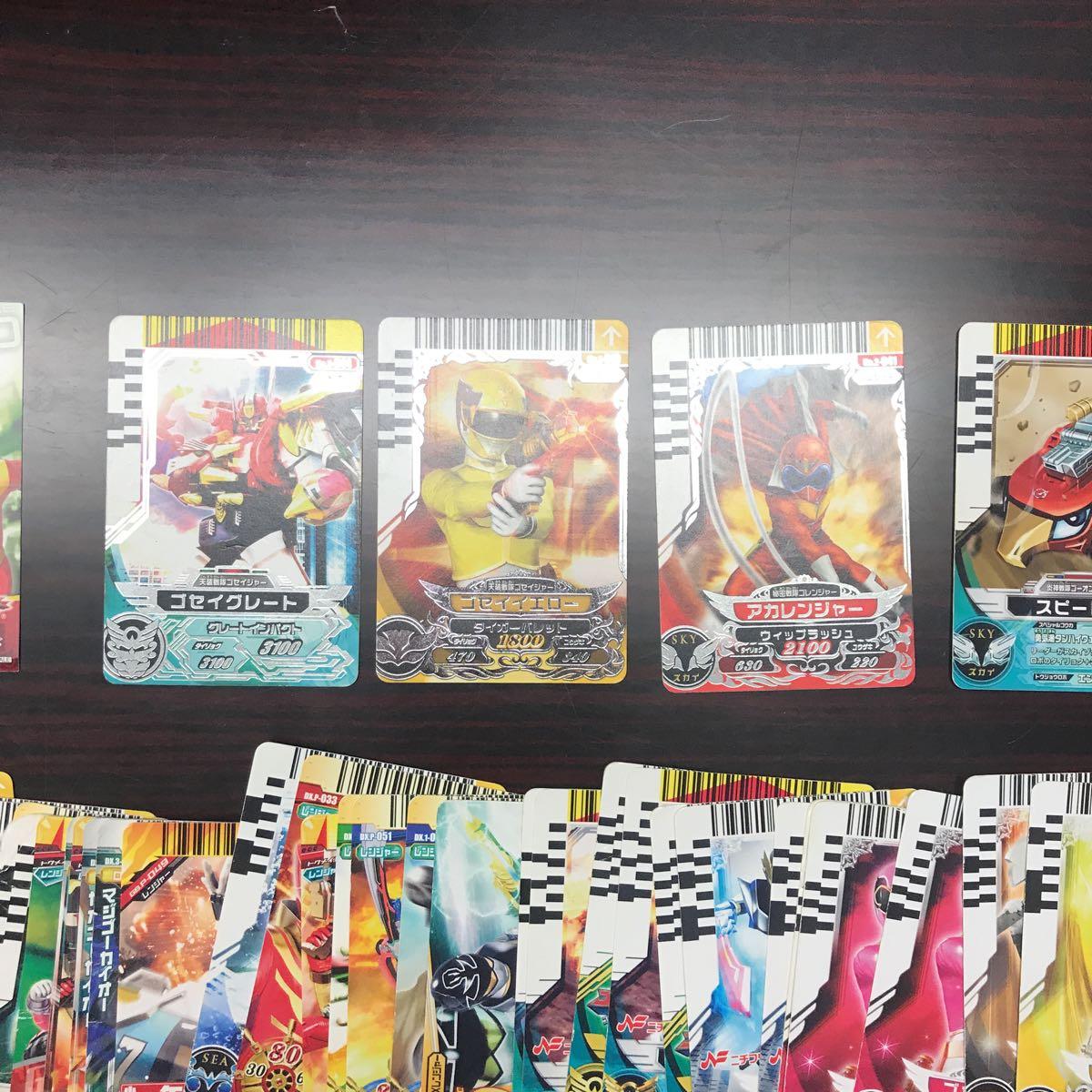スーパー戦隊バトル ダイスオー カード 60枚以上まとめ_画像2