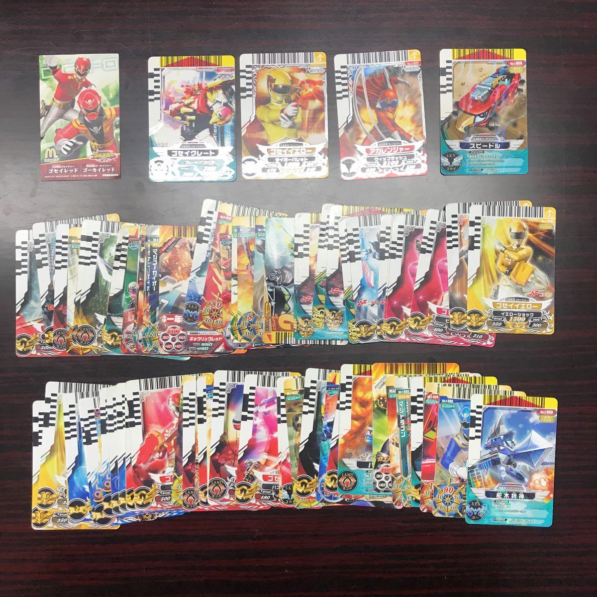 スーパー戦隊バトル ダイスオー カード 60枚以上まとめ