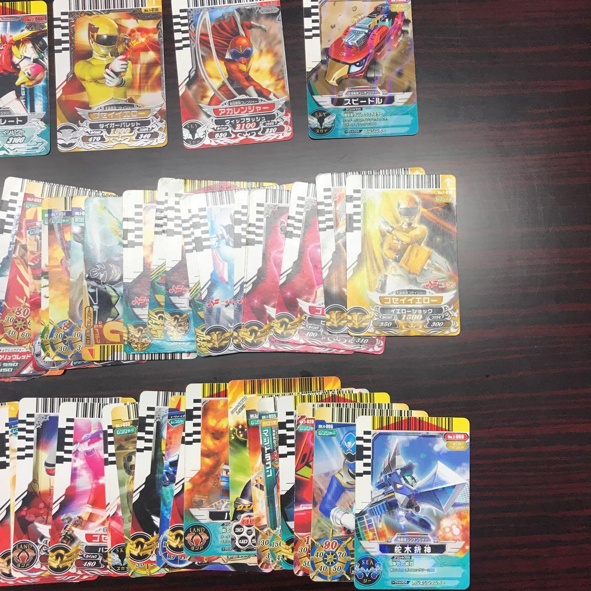 スーパー戦隊バトル ダイスオー カード 60枚以上まとめ_画像4