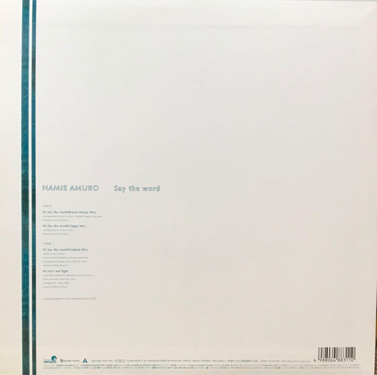 これからどんどんプレミアが上がっていきます。安室奈美恵 エイベックス盤 SAY THE WORD12inchレコード その他にもレア盤多数出品中_画像2