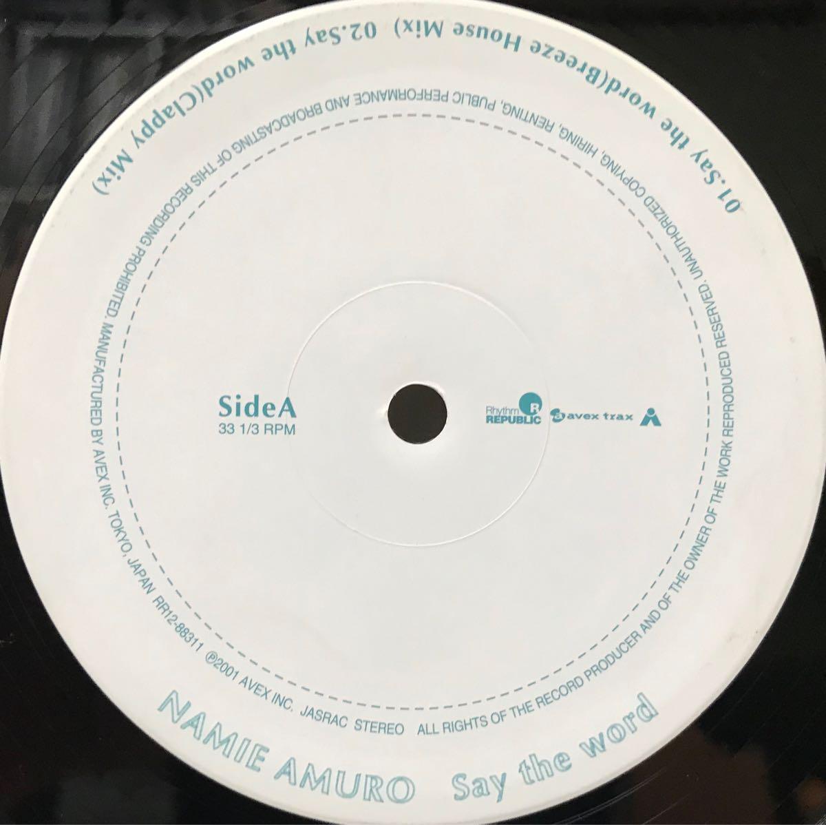 これからどんどんプレミアが上がっていきます。安室奈美恵 エイベックス盤 SAY THE WORD12inchレコード その他にもレア盤多数出品中_画像3