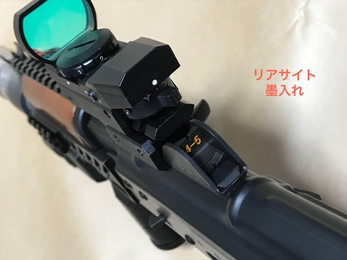 【交渉有り!!新品カスタム!!】LCT AKS74U Zenit カスタム 内部調整 実物マガジン付【送料一律!!】_画像5