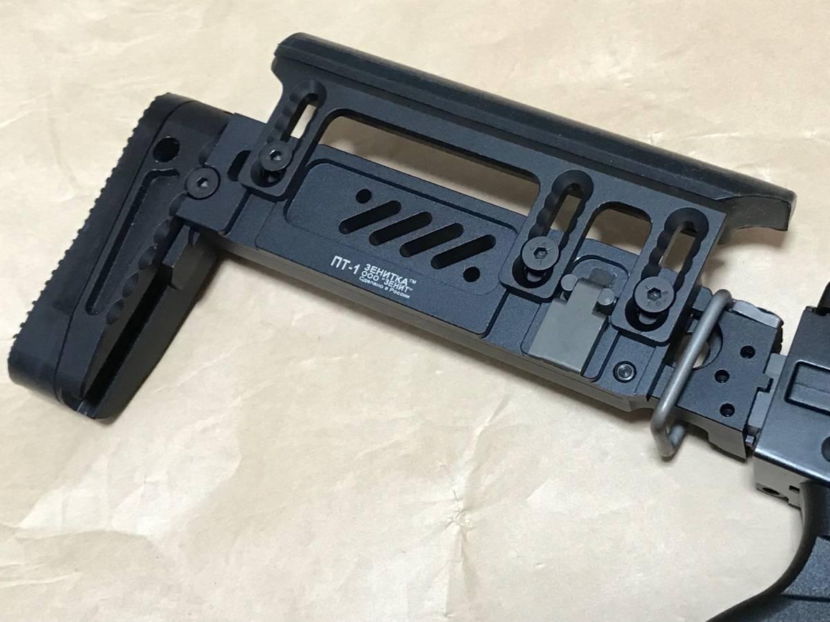 【交渉有り!!新品カスタム!!】LCT AKS74U Zenit カスタム 内部調整 実物マガジン付【送料一律!!】_画像6