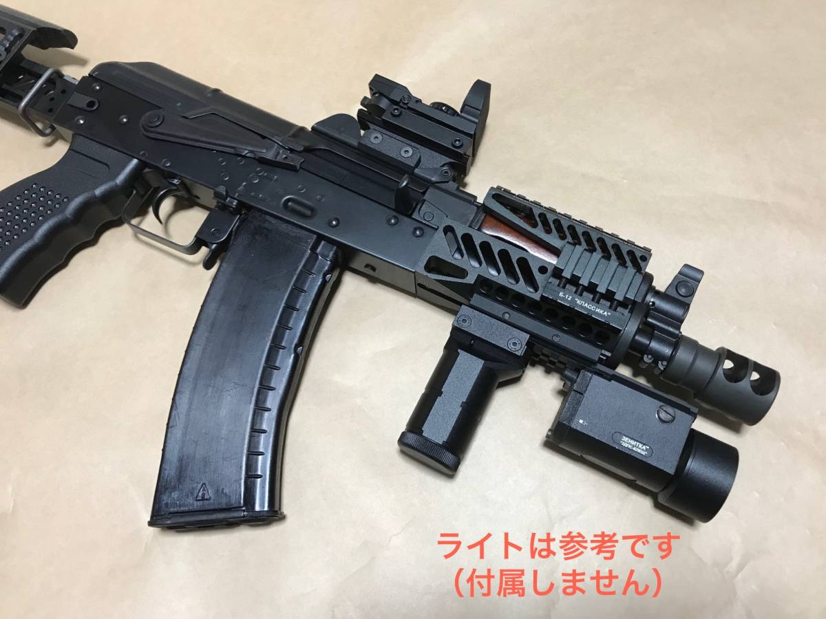 【交渉有り!!新品カスタム!!】LCT AKS74U Zenit カスタム 内部調整 実物マガジン付【送料一律!!】_画像8