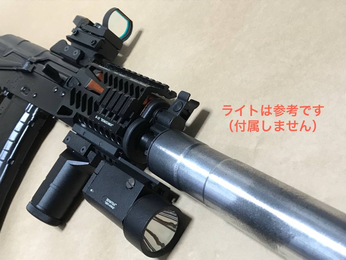【交渉有り!!新品カスタム!!】LCT AKS74U Zenit カスタム 内部調整 実物マガジン付【送料一律!!】_画像4