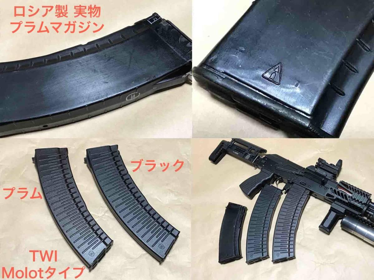 【交渉有り!!新品カスタム!!】LCT AKS74U Zenit カスタム 内部調整 実物マガジン付【送料一律!!】_画像9