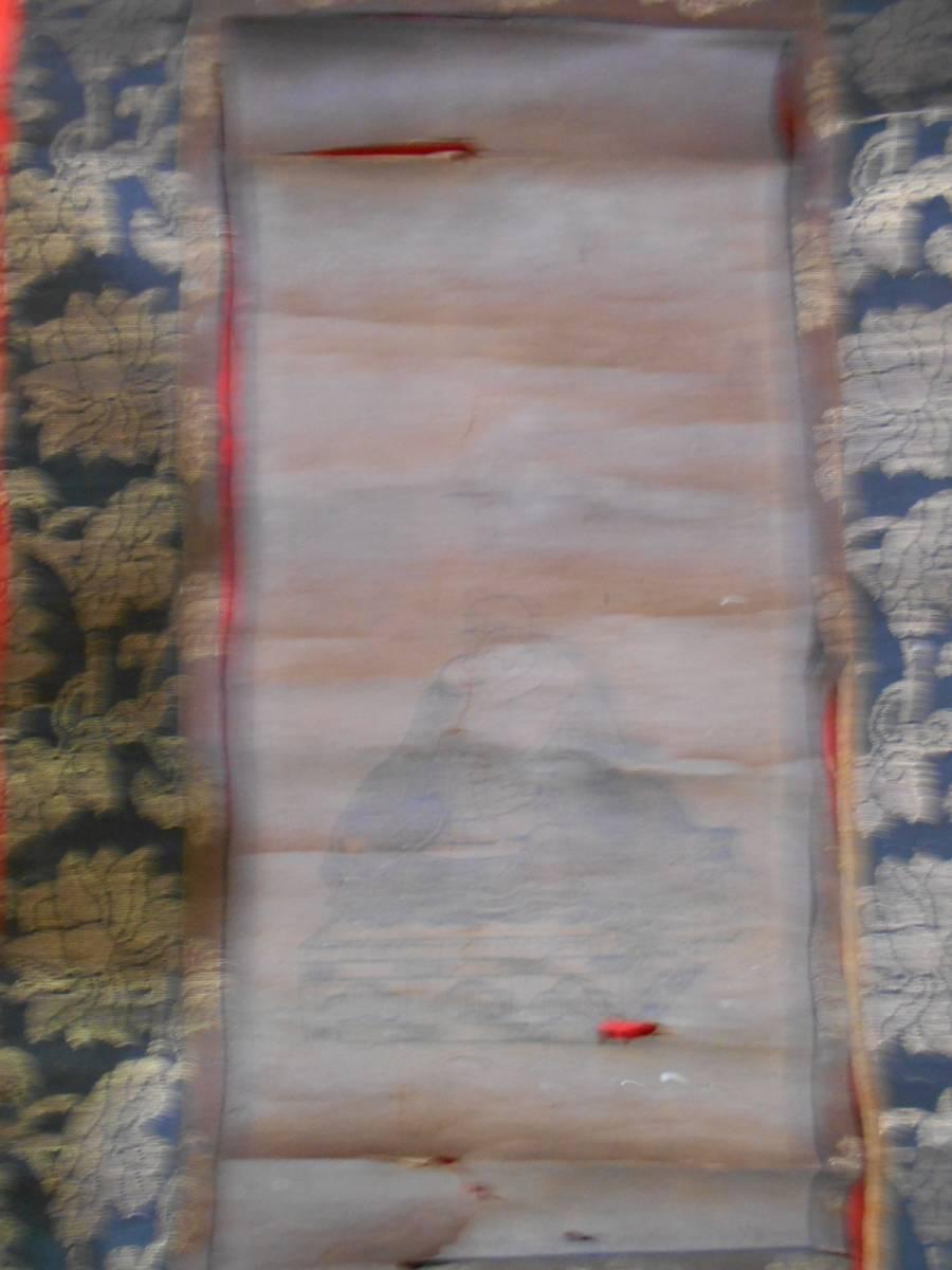 さなえ45  江戸前期 浄土真宗 親鸞上人 木版御名号 古金襴元表装紙本掛軸 三葉葵菊の御紋入り 傷み有り 仏教資料 旧家蔵うぶだし_画像3