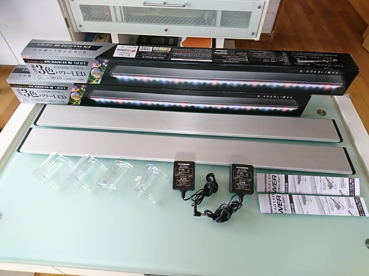 """【新品から一回使用しただけの美品で一週間前の購入品!!】 GEX クリアLED POWERⅢ パワー3 900 90cm 水槽用 LED ライト """"2セット"""""""