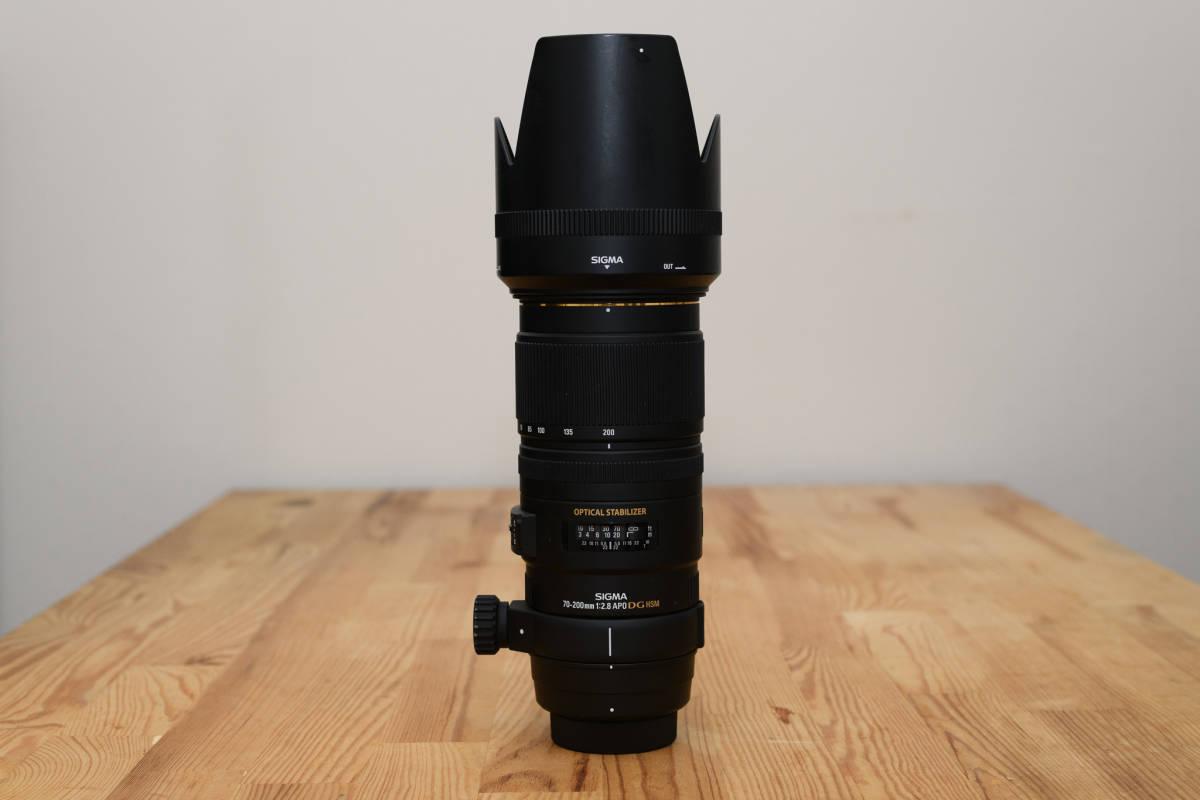 【良品・即決】大三元 SIGMA APO 70-200mm F2.8 EX DG OS HSM (ニコンマウント) 手振れ補正付 NIKON ニコン用 おまけ付き