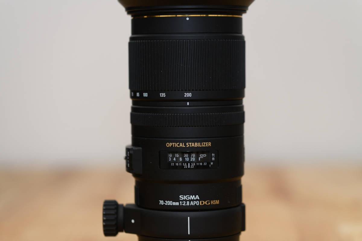 【良品・即決】大三元 SIGMA APO 70-200mm F2.8 EX DG OS HSM (ニコンマウント) 手振れ補正付 NIKON ニコン用 おまけ付き_画像3