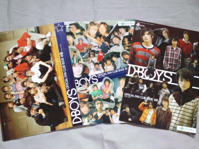 D-BOYS ファンクラブ会報 vol.6~10 城田優 瀬戸康史 中村優一 荒木宏文 柳浩太郎_画像3